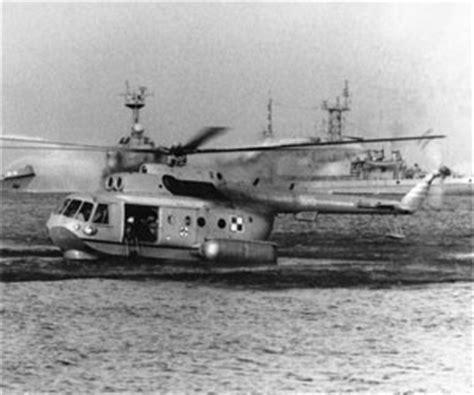 Mil Mi-14 (Haze) Anti-Submarine Warfare (ASW) / Maritime ... Ukraine Military Equipment