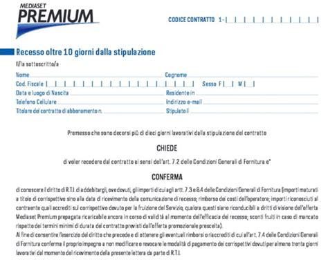 L 4285 C Nel Premium posso inviare la disdetta a mediaset premium tramite fax