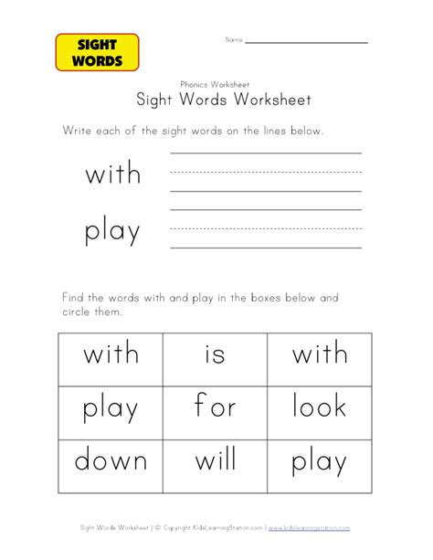 teach your 100 words sight word worksheet new 968 sight word worksheets maker