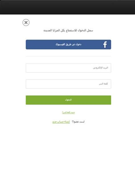 shahid net apk shahid android apps on play