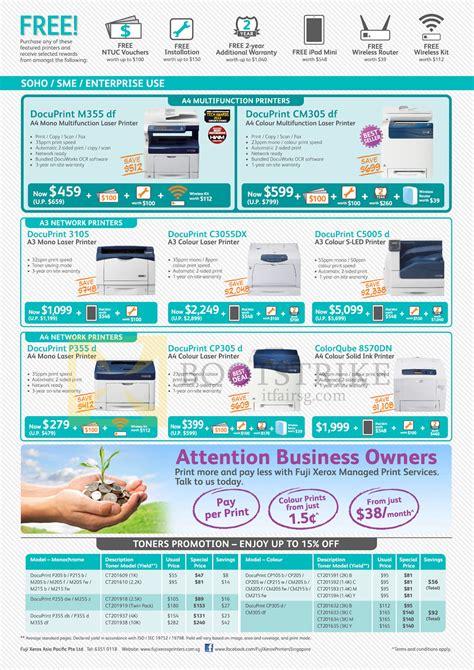 Toner Fuji Xerox Docuprint 3105 fuji xerox printers docuprint m355df cm305df 3105