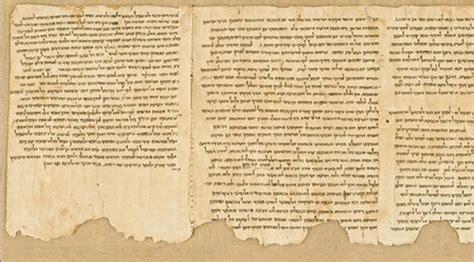 manuscritos de la biblia originarios de la comunidad juda de siria manuscritos del mar muerto la regla de la comunidad 1 2