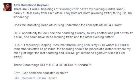 Resignation Letter Sle Production Operator The Resignation U Turn Epic Saga Of Housing S Rahul Yadav Firstpost