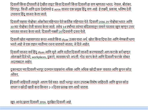 Superstition Essay by Essay On Superstitions In India In