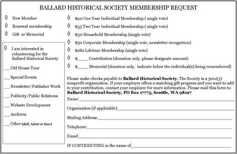 Ballard Designs Catalog Request request a free ballard designs catalog image 4 life new