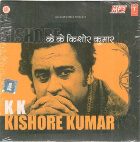 download mp3 album of kishore kumar k k kishore kumar music mp3 price in india buy k k