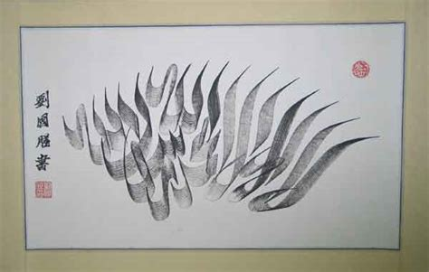 Xpression Pen Brush Kaligrafi Calligraphy Cina fig 6 fan tasmiya invocation by liu shengguo