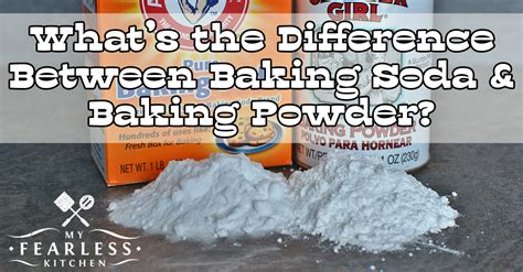 what s the difference between baking soda and baking