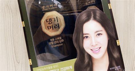 Daeng Gi Meo Ri By H K Collection daeng gi meo ri luxury special hair care shoo