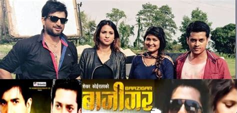 download mp3 from bazigar baazigar nepali movie mp3 songs download