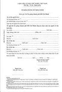 birth certificate requirements hello saigon