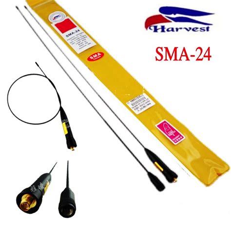 Magnet Eagle Taiwan harvest sma24 dual band vhf uhf dualband antenna