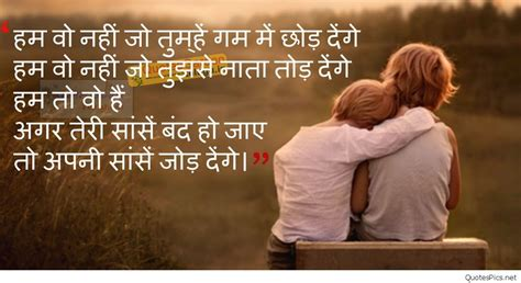 sad friendship quotes  hindi  images love quotes