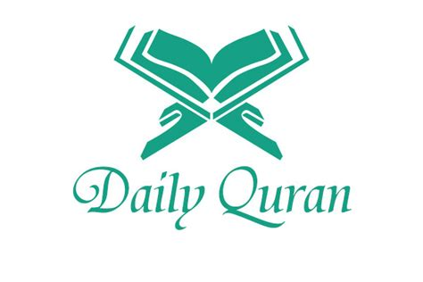 free quran logo design design a logo for daily quran freelancer