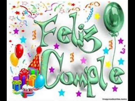 imagenes feliz cumpleaños mi niña poema para mi ni 241 a que cumple 13 a 241 os nicolita youtube