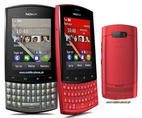 mobile nokia asha bilal mobile communication nokia asha mobile series