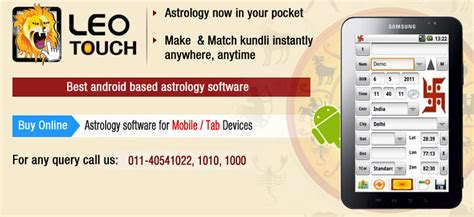 durlabh kundli software full version free download hindi kundli pro free download autos weblog