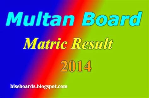 o u supplementary results 2014 boards results bise multan matric ssc result 2014