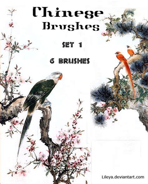 oriental pattern brush photoshop chinese brushes decorative photoshop brushes