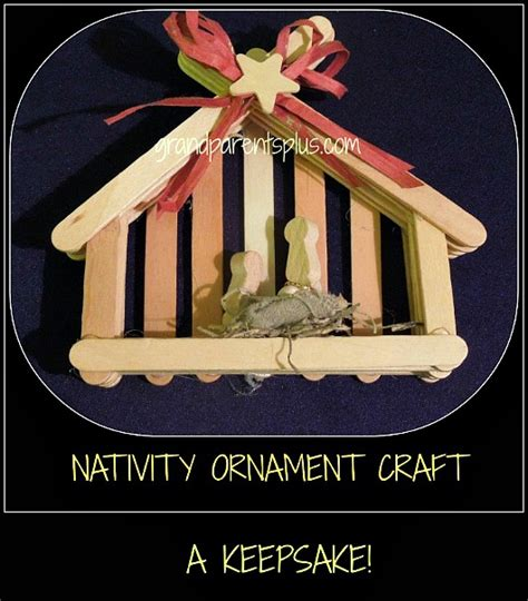 nativity crafts nativity ornament craft grandparentsplus