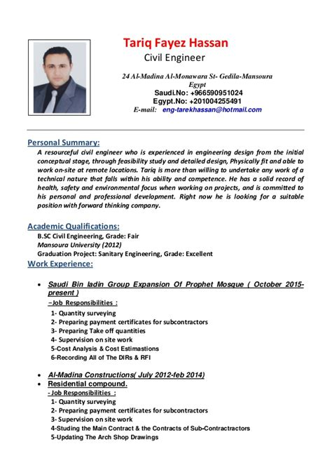 Qa Qc Engineer Cv Sle by Qa Qc Civil Engineer Resume Pdf Edwin Cv For Qa Qc Manager