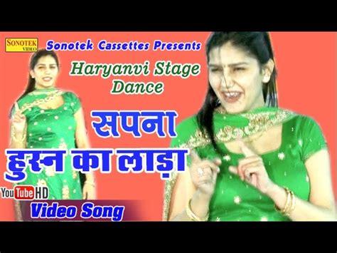 sapna choudhary songs download sapna chaudhary mp3fordfiesta