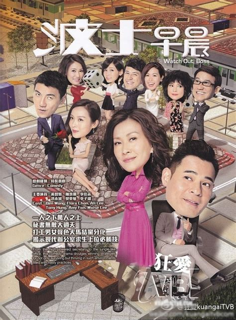 film drama watch online hk drama watch online and download free asian drama