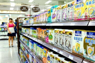Shelf Of Formula by Danone Cuts Prc Formula Prices By 20 Taipei Times