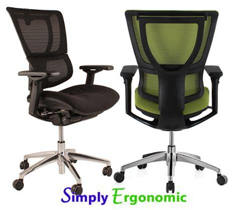 ergonomic office furniture solutions ergonomic office furniture solutions 28 images hg 8207 sordc office ergonomic chair