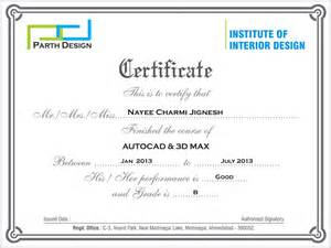 interior design certificate welcome to the parth design institute
