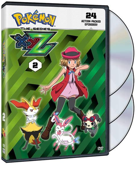 drama anime xyz xyz set 2 dvd