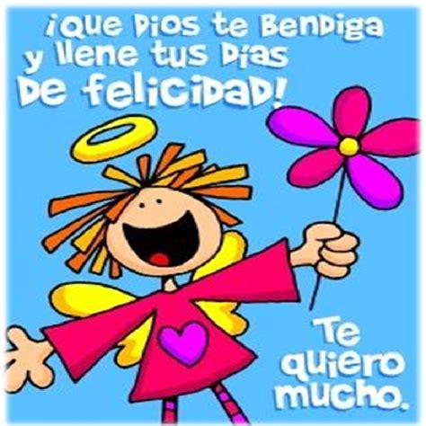 imagenes bonitas de cumpleaños para tu amiga feliz cumplea 241 os para mi amiga 4 png 732 215 733 ideas