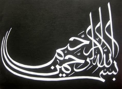wallpaper koran hitam putih kaligrafi bismillah wallpaper joy studio design gallery