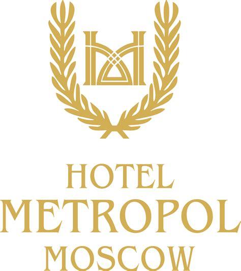 Логотип отеля (гостиницы) «Метрополь» в Москве (Hotel ... W Hotels Logo Png
