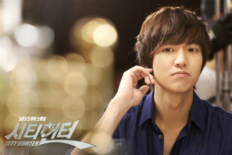 download film lee min ho city hunter city hunter korean drama 2011 abby in hallyu land