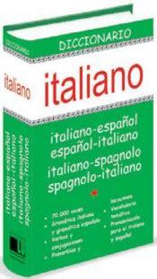 libreria universitaria gratis diccionario italiano espa 209 ol espa 209 ol italiano libreria