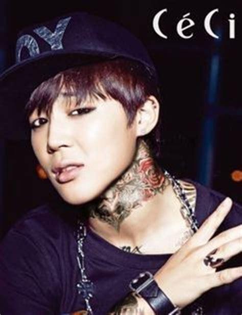 hyuna tattoo real bts with tattoos k pop amino