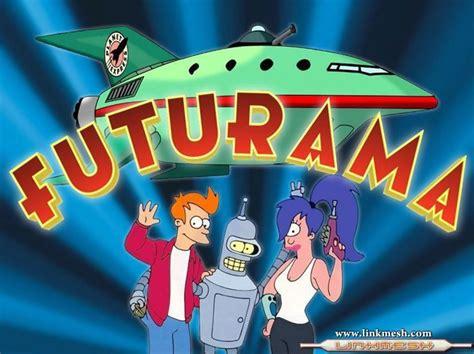 www futura tv futurama los personajes de futurama