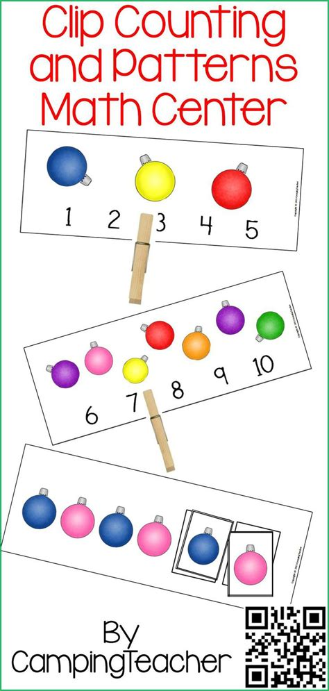 pattern math centers clip counting and patterns math center christmas theme