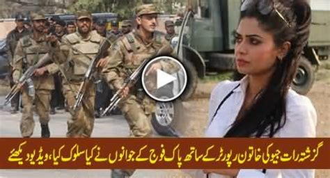 how politely pak army soldiers treated female geo reporter