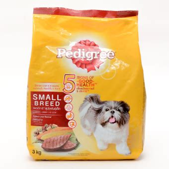 Pedigree Small Breed 1 5 Kg pedigree small breed grilled liver food 3kg