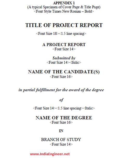 project report sle for engineering students bsnl report industrial pdf free
