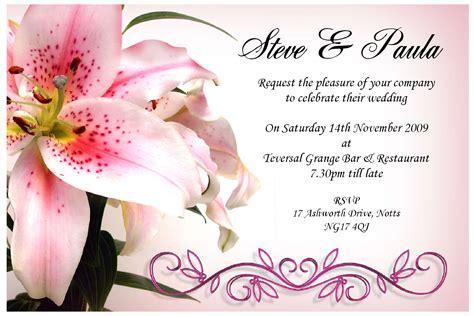 amazing wedding invitation cards samples marriage invitation cards