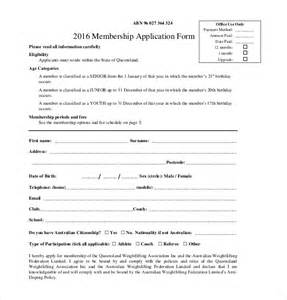 sle application form template membership form template 28 images 15 membership