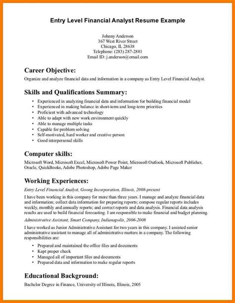 Resume Summary Of Qualifications Sle Entry Level resume profile exles entry level 28 images data