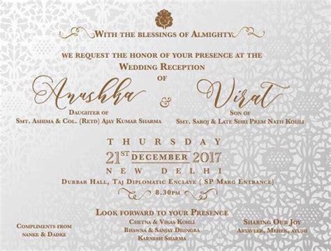 Wedding Card Delhi by Invitation Card Venue Details Of Virat Kohli Anushka