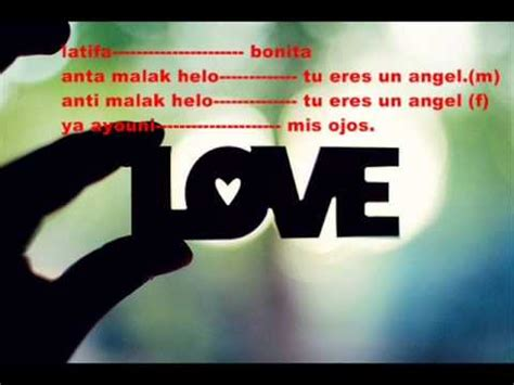 imagenes romanticas en arabe frases romanticas o de amor en arabe 1 youtube