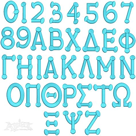embroidery design greek letters greek alphabet letters font dots applique and fill
