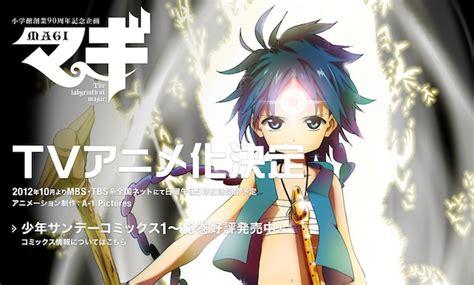 anime magic dengan rating tertinggi jehan manusia biasa magi the labyrinth of magic