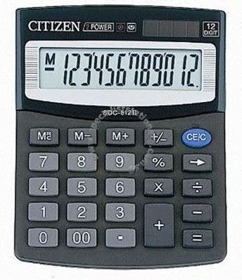 Canon As 120r Calculator specialist stationery singapore wholesale stationery